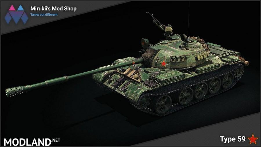 Mirukii's Type 59 Remodel 1.5.1.0-0 [1.5.1.0]